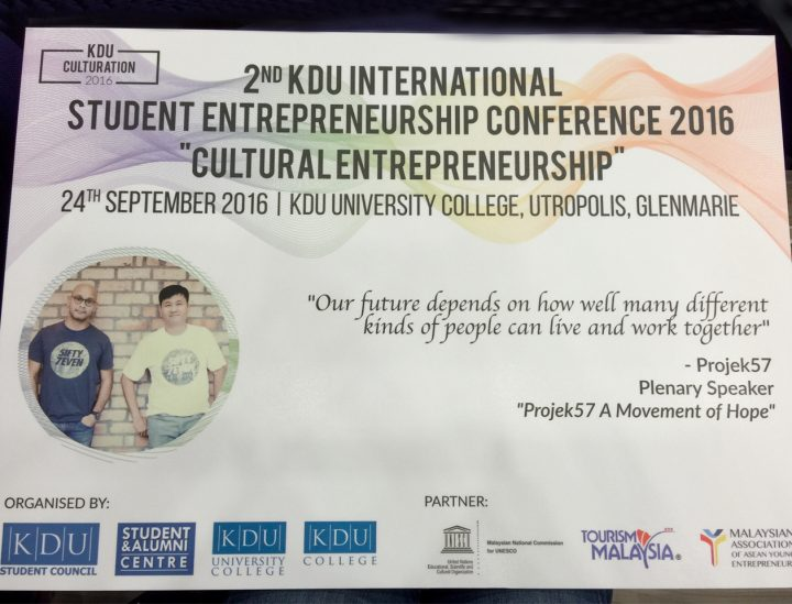 2nd International Student Entrepreneurship Conference (KISEC)