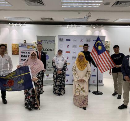 Launch of Siri Dialog Perpaduan Universiti Malaya